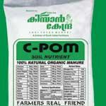 c-pom